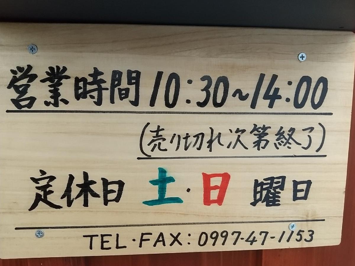 f:id:y-6kakudo:20210519222810j:plain
