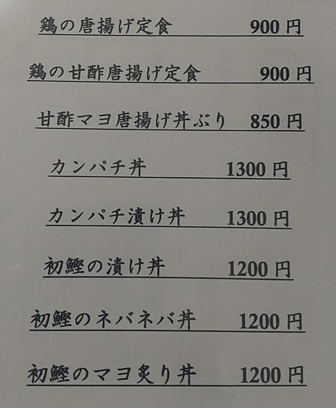 f:id:y-6kakudo:20210601010228j:plain