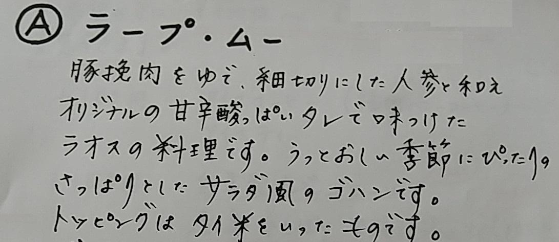 f:id:y-6kakudo:20210608024039j:plain