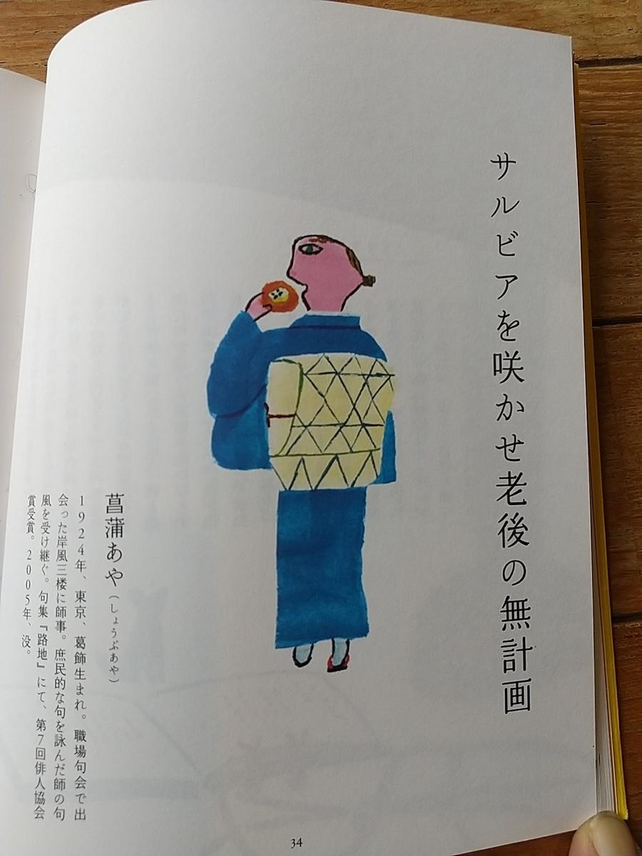 f:id:y-6kakudo:20210608030246j:plain