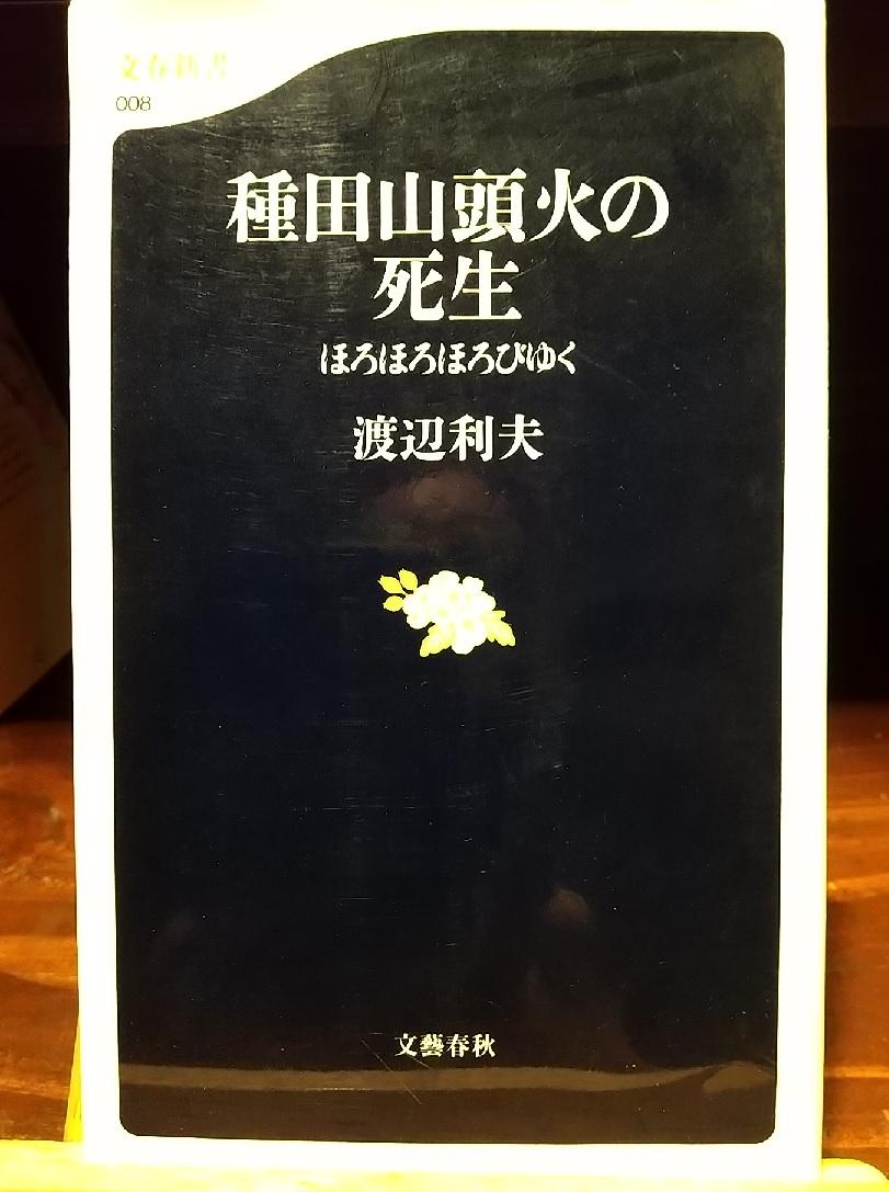 f:id:y-6kakudo:20210608033949j:plain
