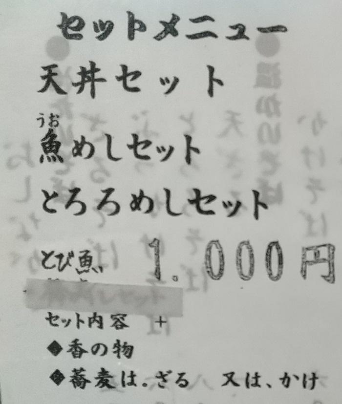 f:id:y-6kakudo:20210610114447j:plain