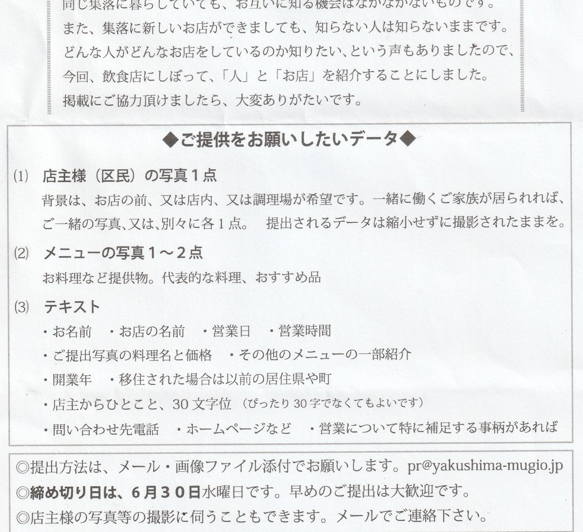 f:id:y-6kakudo:20210620141734j:plain
