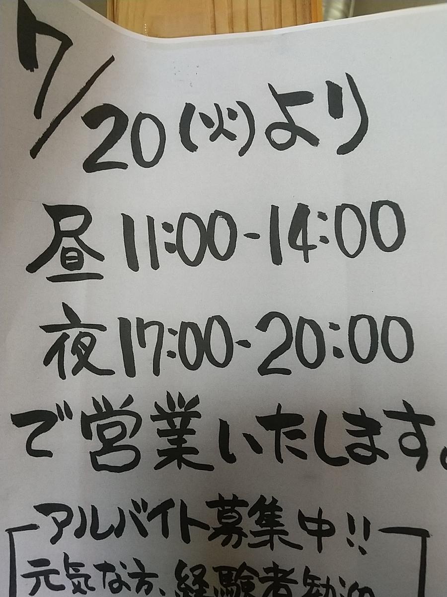 f:id:y-6kakudo:20210731140703j:plain