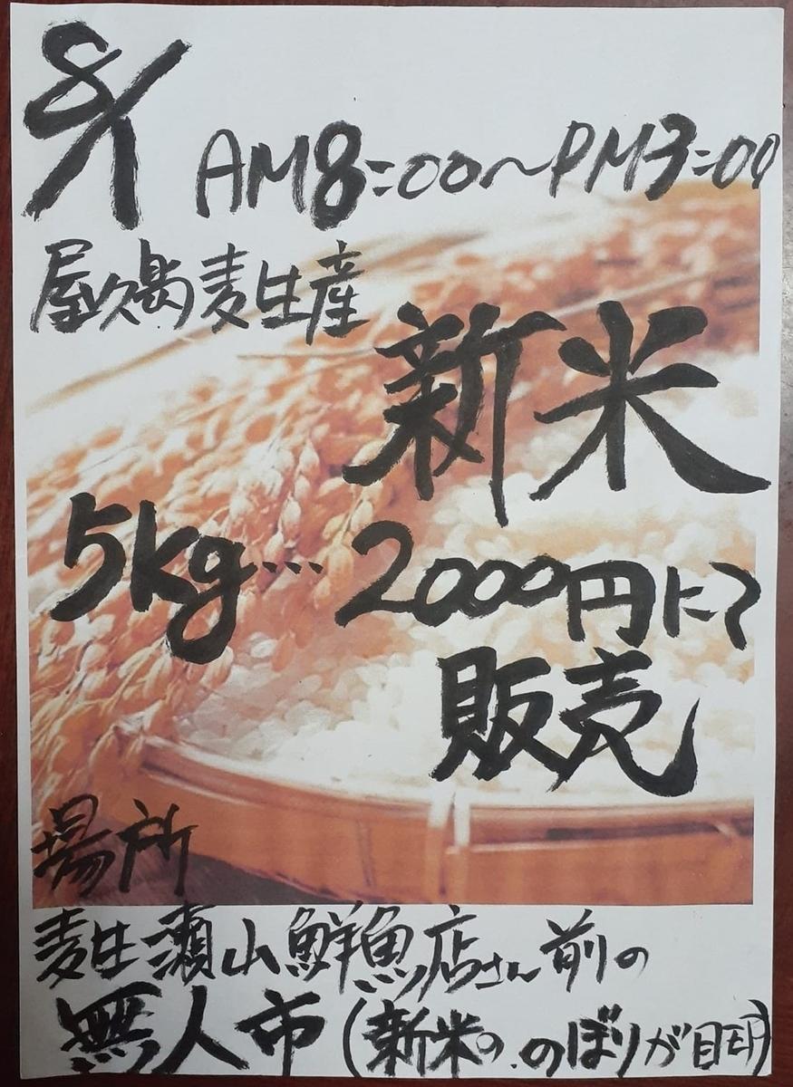 f:id:y-6kakudo:20210801124823j:plain