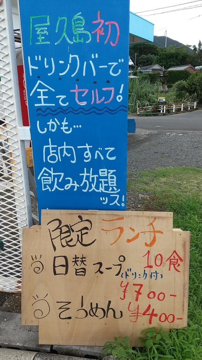f:id:y-6kakudo:20210821232647j:plain