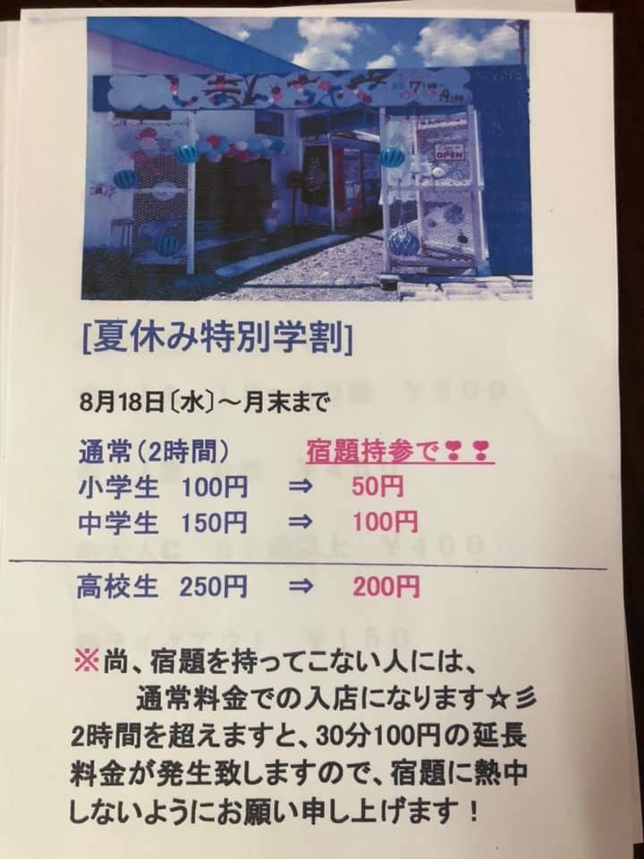 f:id:y-6kakudo:20210821235443j:plain