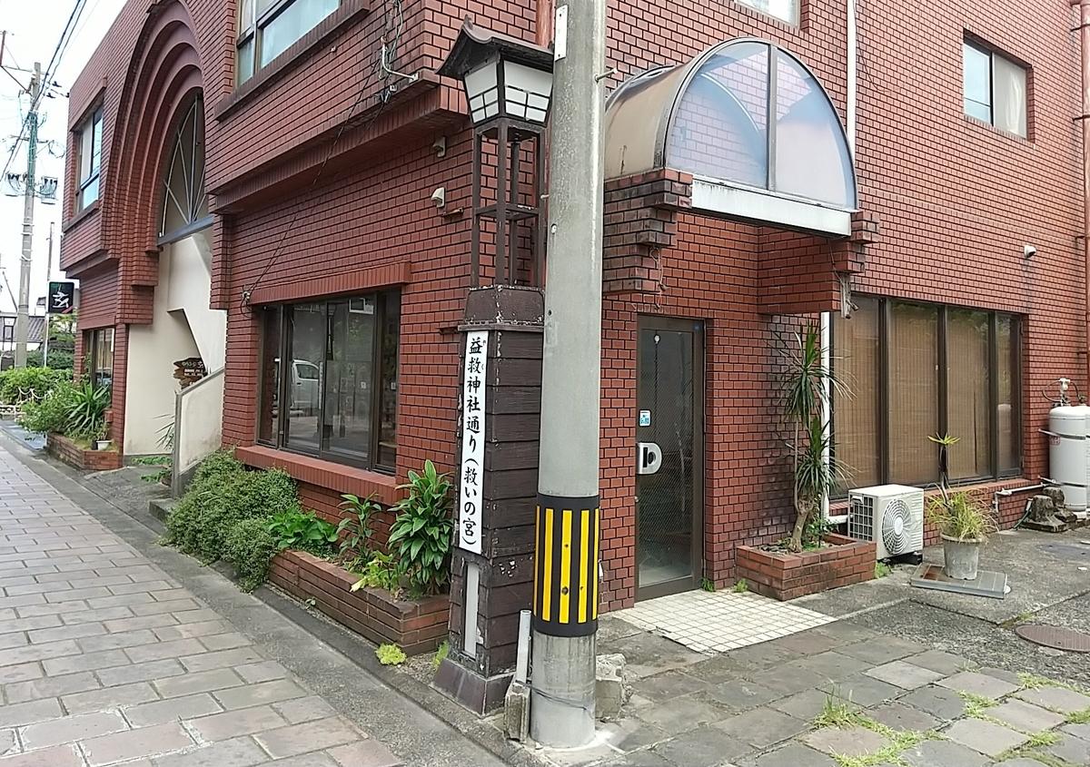 f:id:y-6kakudo:20210831012403j:plain