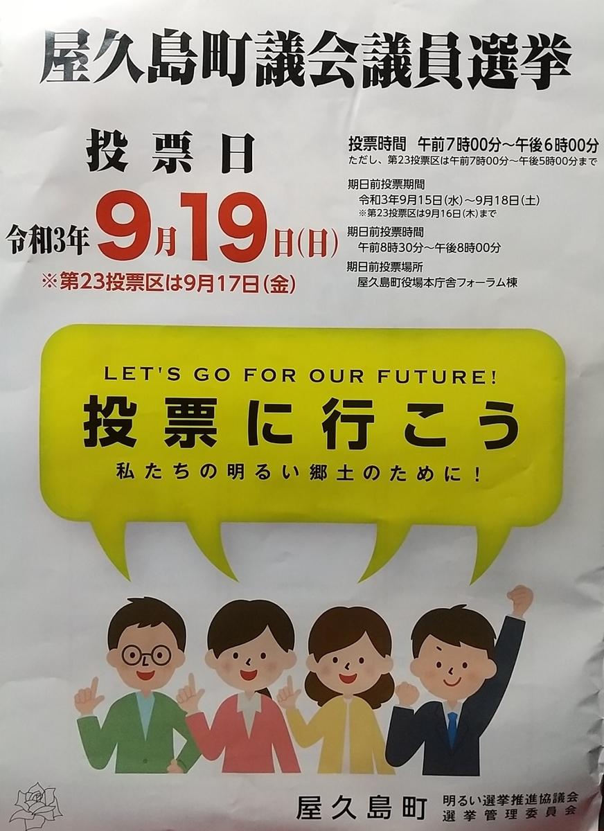 f:id:y-6kakudo:20210831015353j:plain