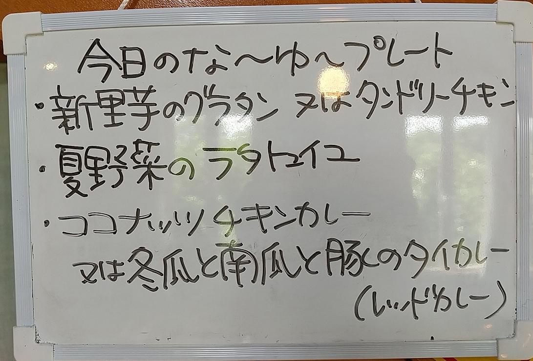 f:id:y-6kakudo:20210831040130j:plain