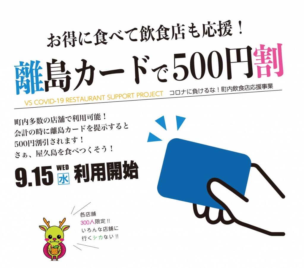 f:id:y-6kakudo:20210831050633j:plain