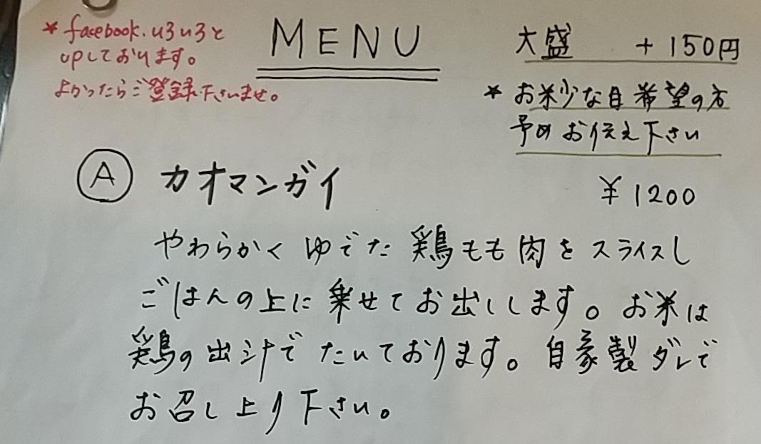f:id:y-6kakudo:20210905230716j:plain