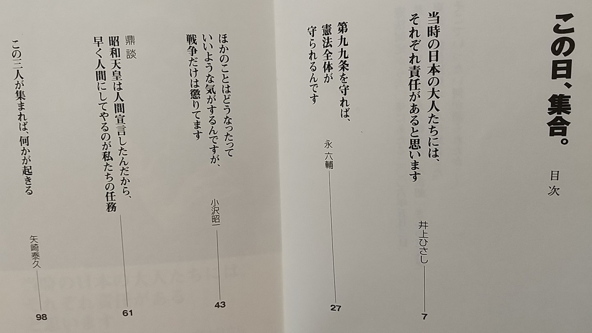 f:id:y-6kakudo:20210905232249j:plain