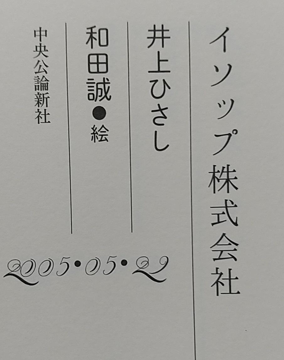 f:id:y-6kakudo:20210905233915j:plain