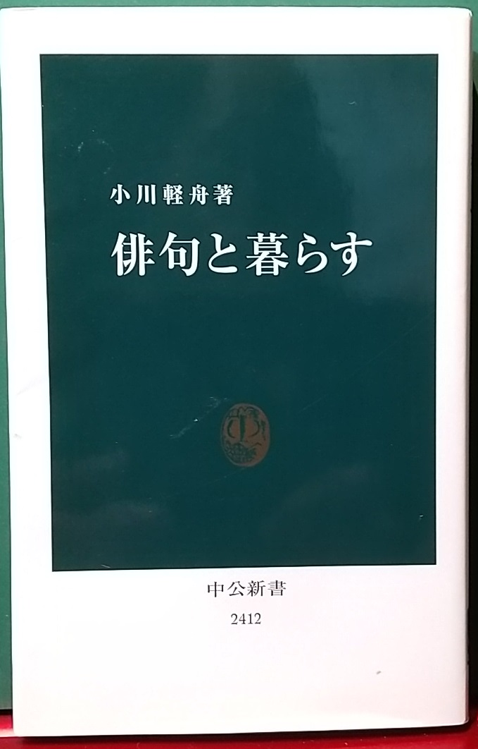 f:id:y-6kakudo:20210905234335j:plain