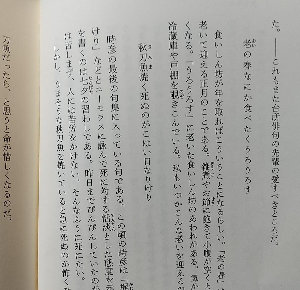 f:id:y-6kakudo:20210905234730j:plain