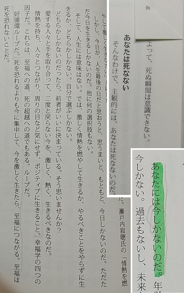 f:id:y-6kakudo:20210905235810j:plain