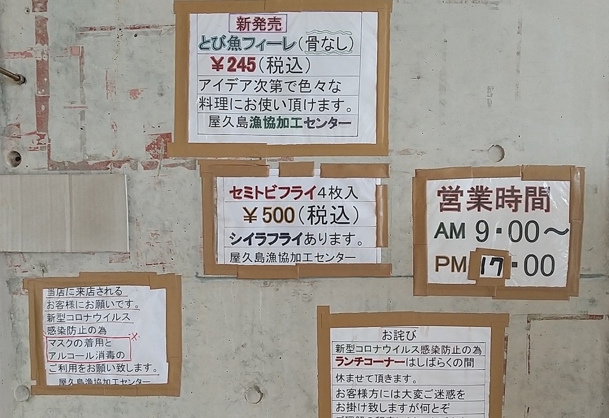 f:id:y-6kakudo:20210907225913j:plain