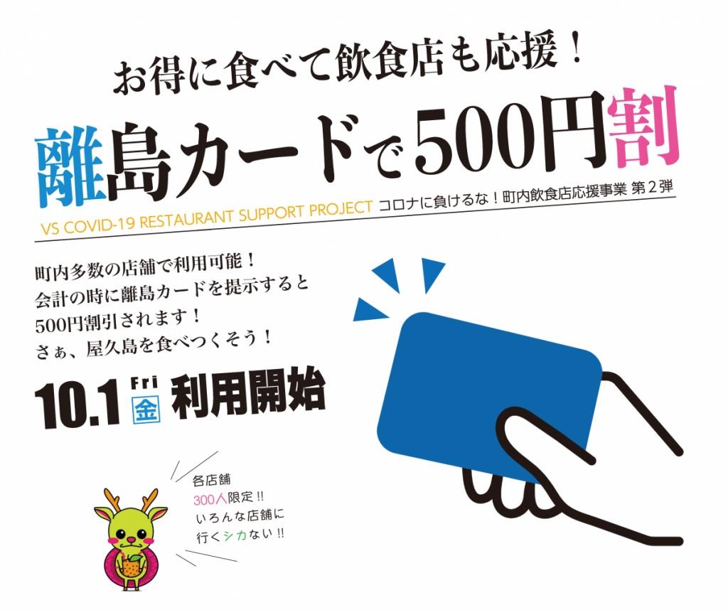 f:id:y-6kakudo:20210926222308j:plain