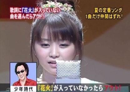 松林菜々見/アリケン - Yoursel...