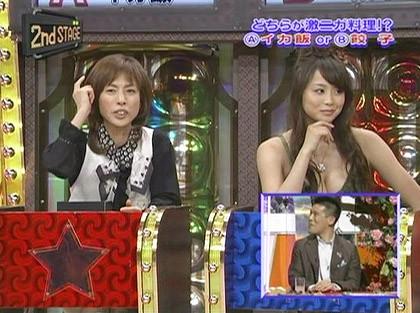 嗚呼!花の料理人 - JapaneseClas...