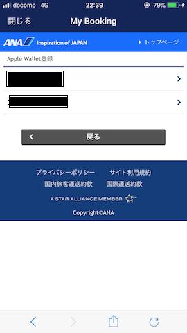 f:id:y-a_s-a:20190110224412p:plain
