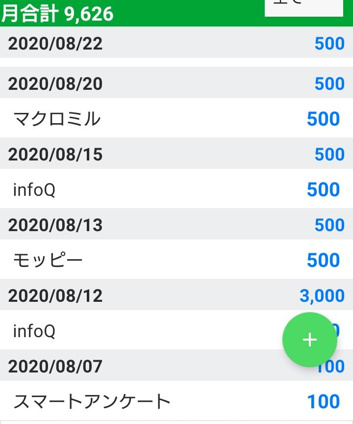 f:id:y-adg:20200902113455j:plain