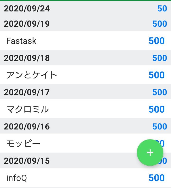 f:id:y-adg:20201004082405j:plain