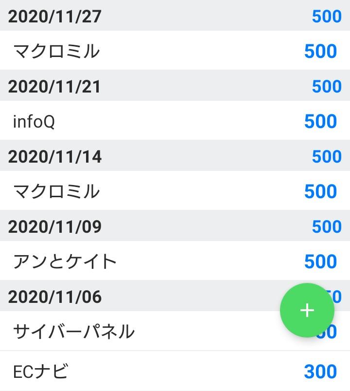 f:id:y-adg:20201202160700j:plain