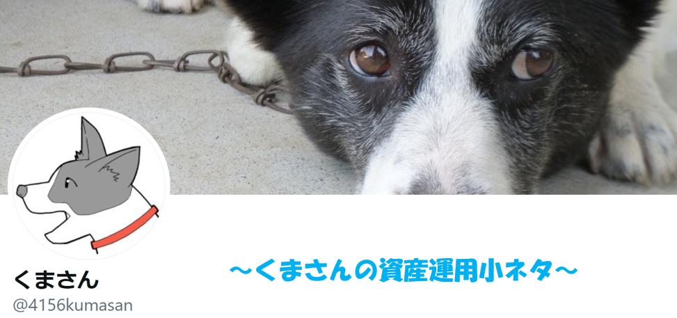 f:id:y-akihiro8156:20210206111713p:plain