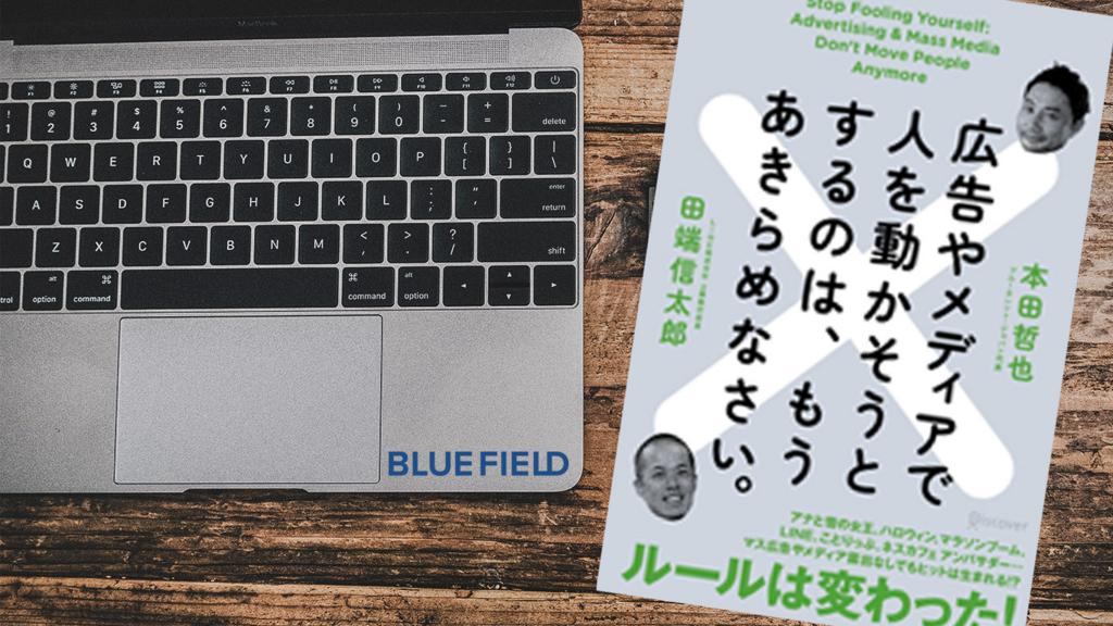 f:id:y-bluefield:20161003173151j:plain