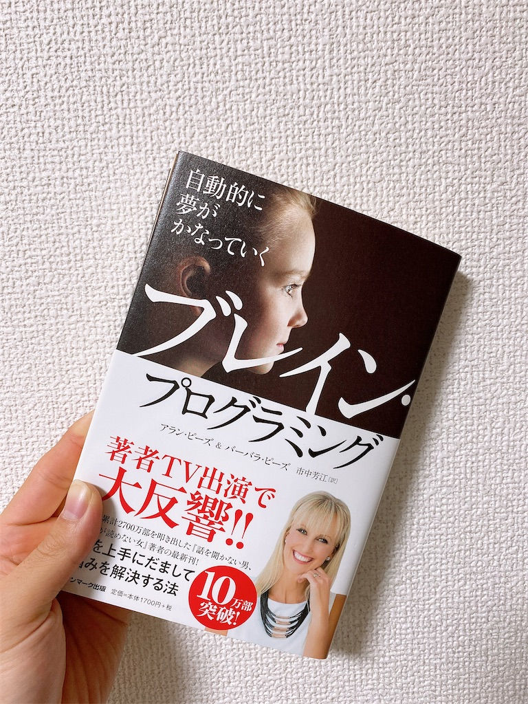 f:id:y-book-record:20201217125929j:image