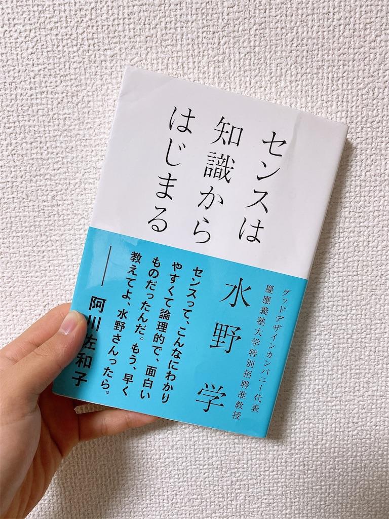 f:id:y-book-record:20210105092720j:image