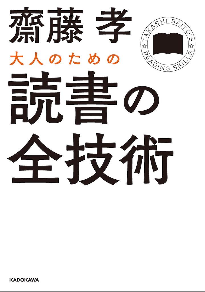 f:id:y-book-record:20210122085222j:image