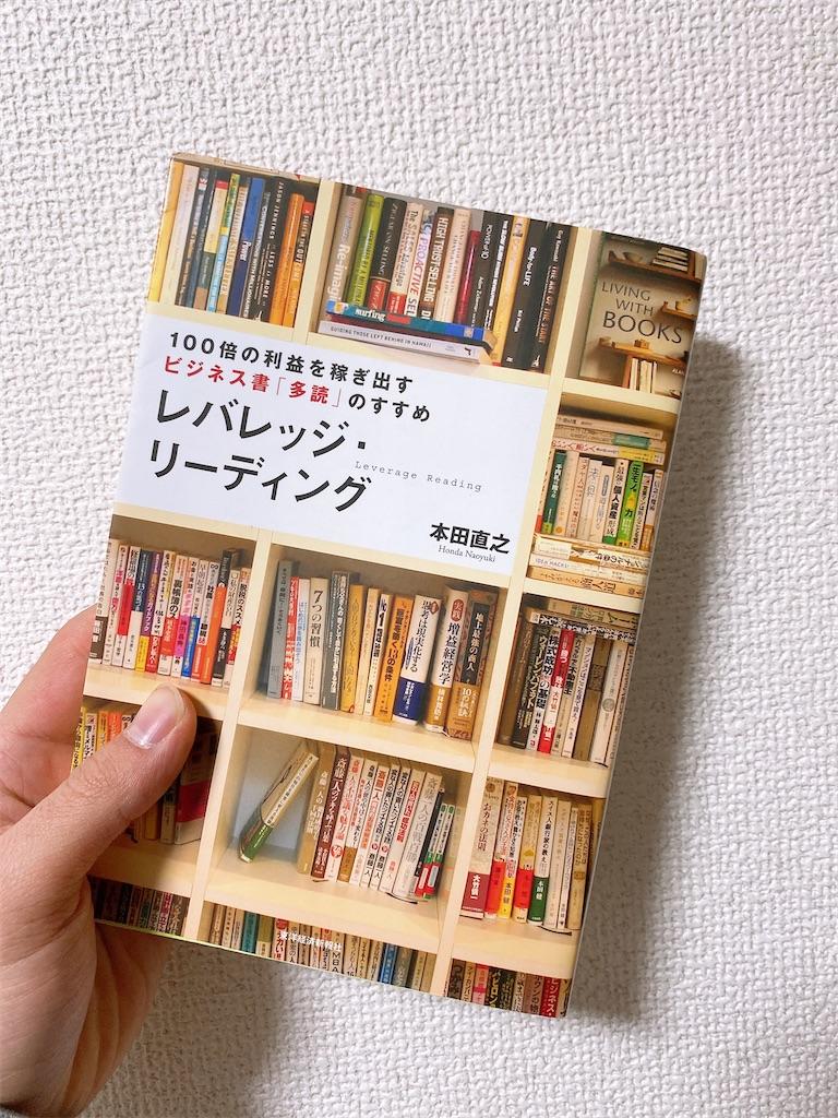 f:id:y-book-record:20210131080319j:image