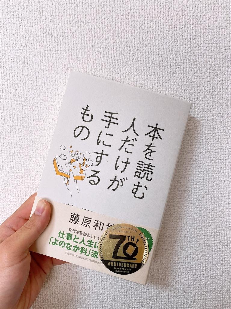 f:id:y-book-record:20210324084553j:image
