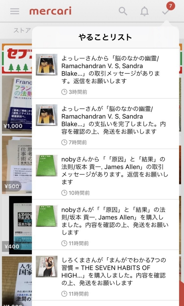 f:id:y-camellia29:20180519005011j:plain