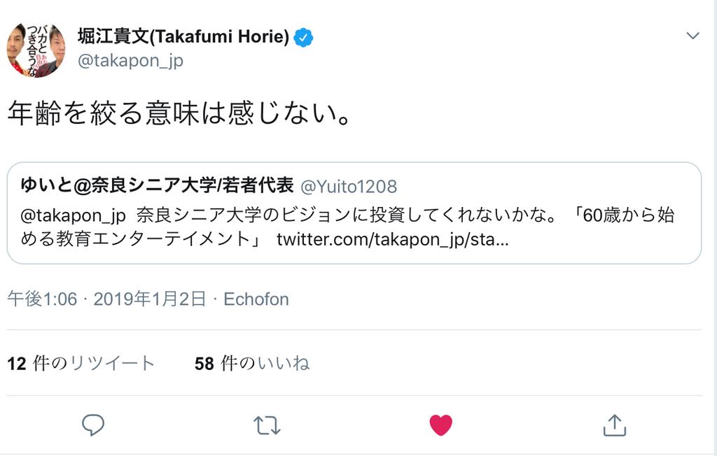 f:id:y-camellia29:20190107234214j:plain