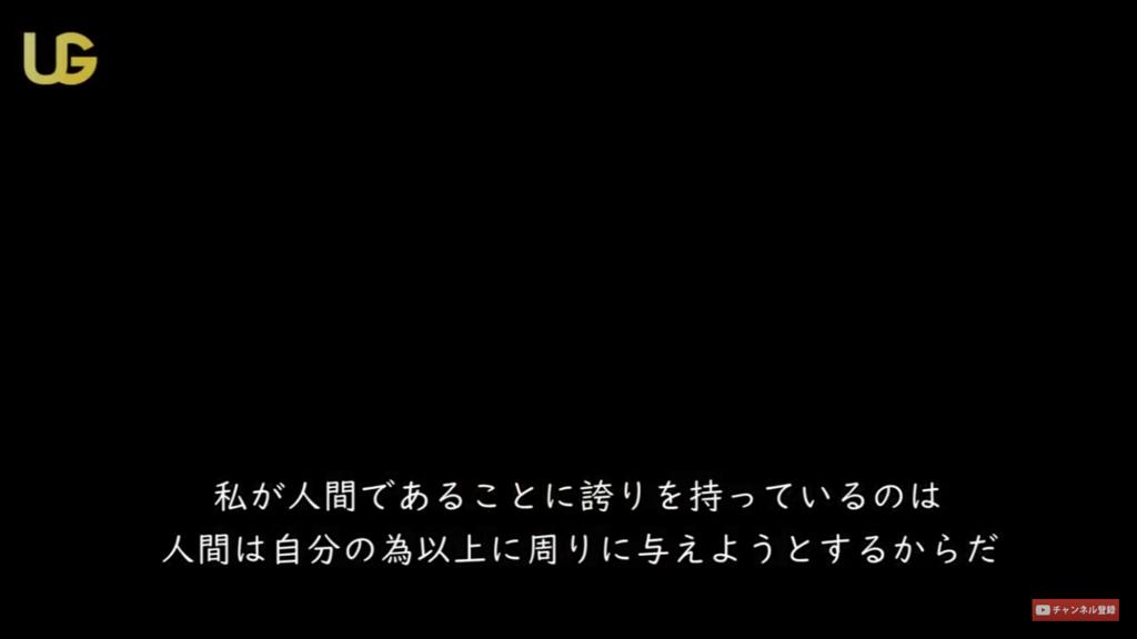 f:id:y-camellia29:20190310144048p:plain