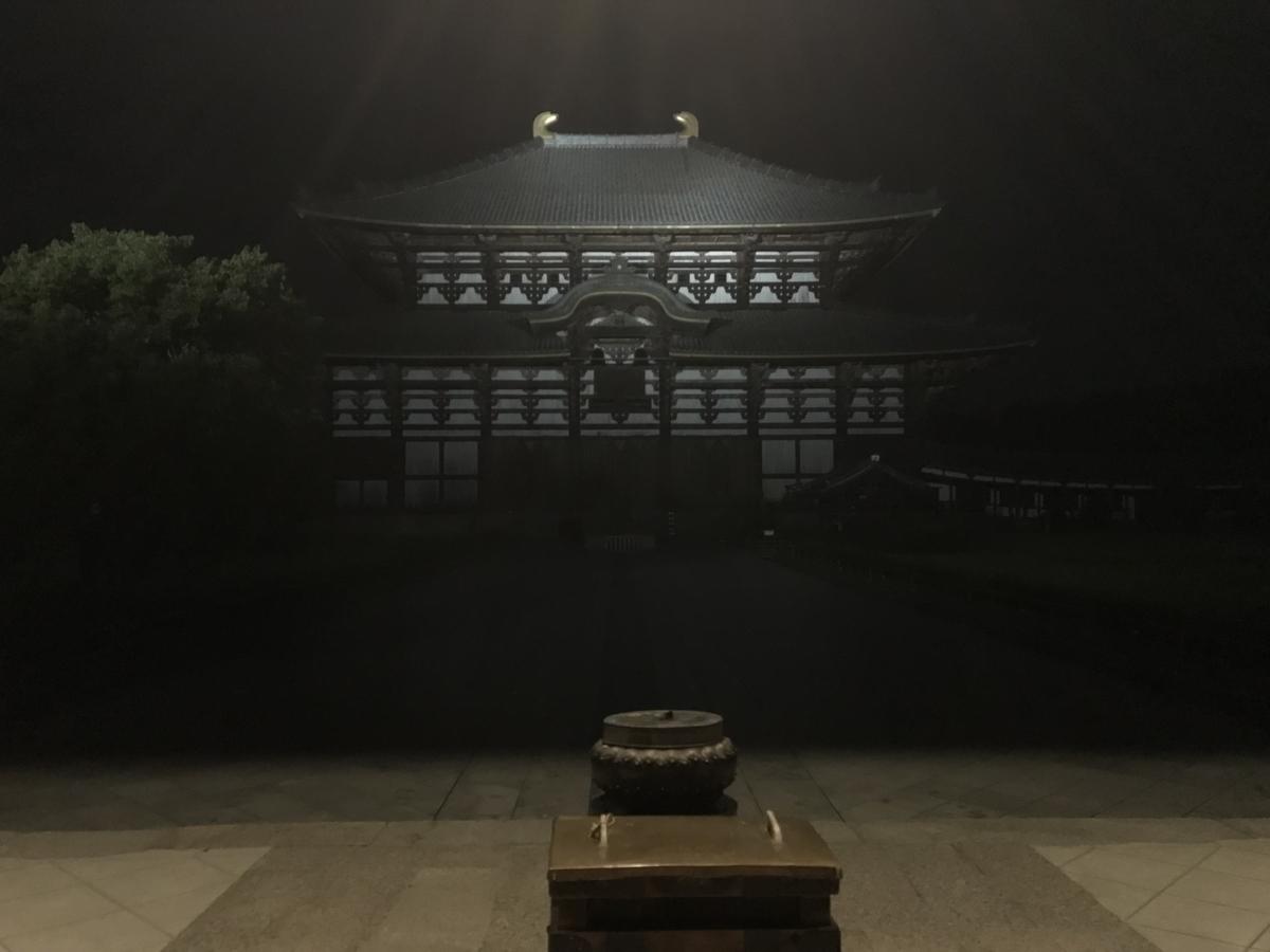 東大寺ライトアッププロムナード