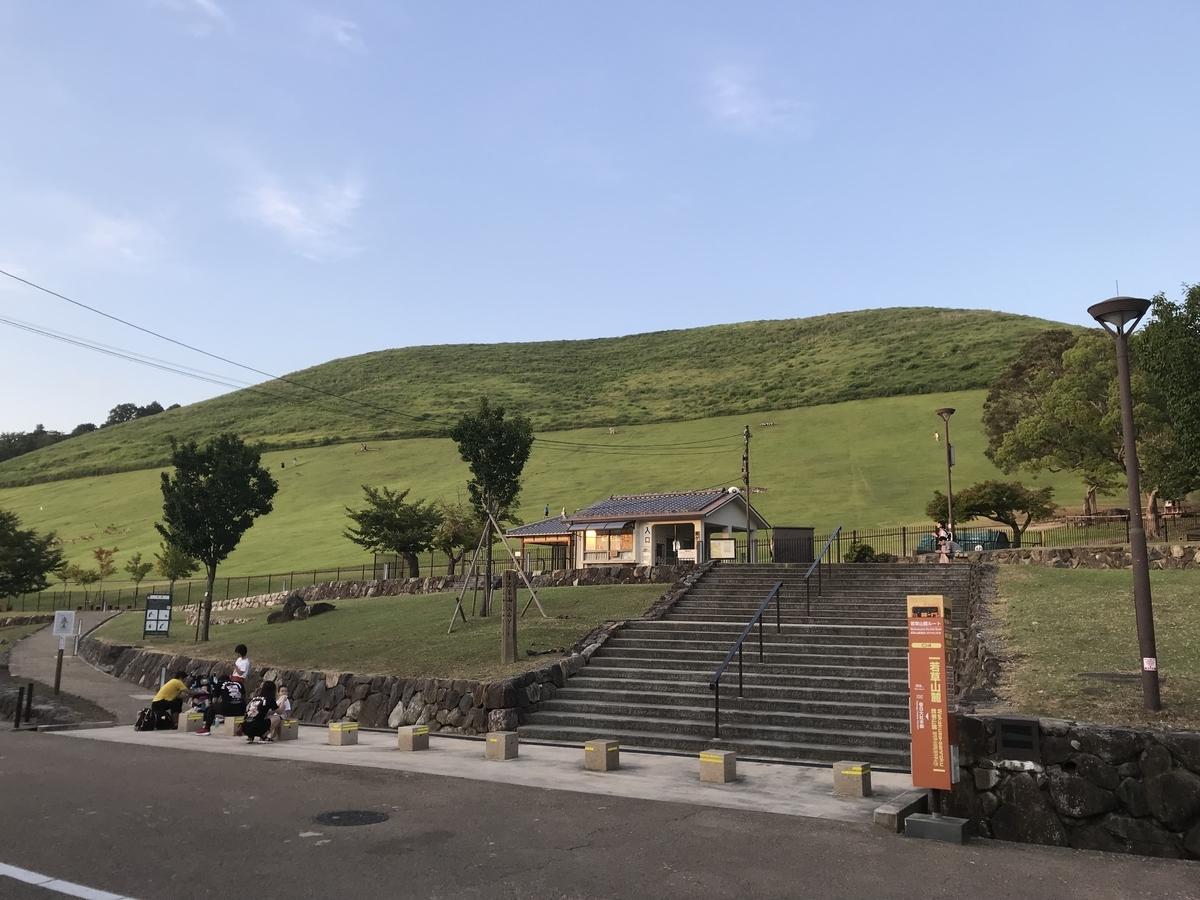 Nara-Wakakusa-mountain