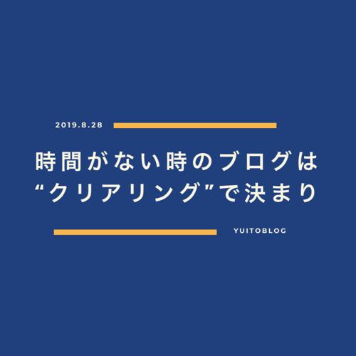 奈良シニアカレッジ