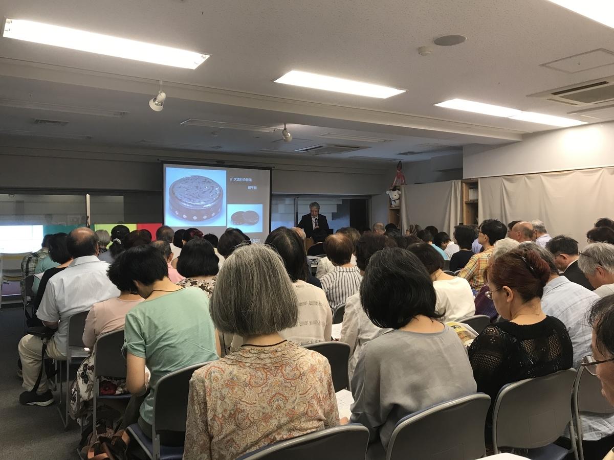 奈良学講座