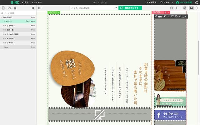 f:id:y-designer:20170916044041j:plain
