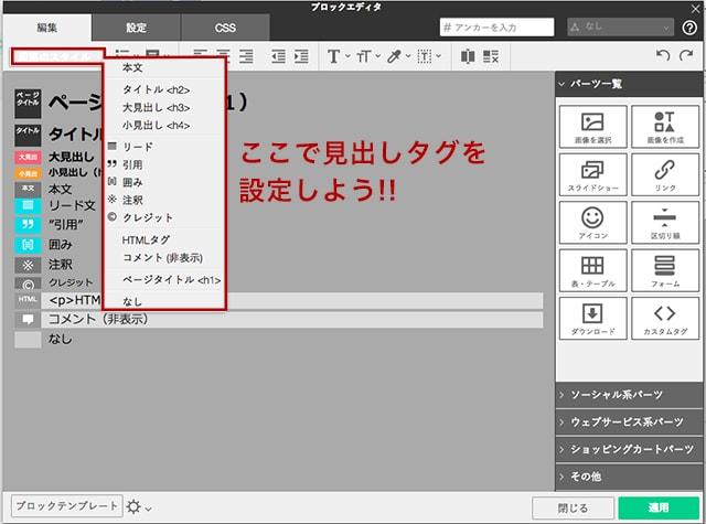 f:id:y-designer:20170923174511j:plain