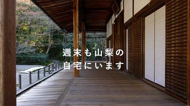 f:id:y-designer:20170926041556j:plain