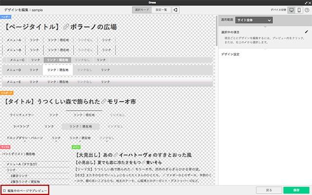 f:id:y-designer:20170926043741j:plain