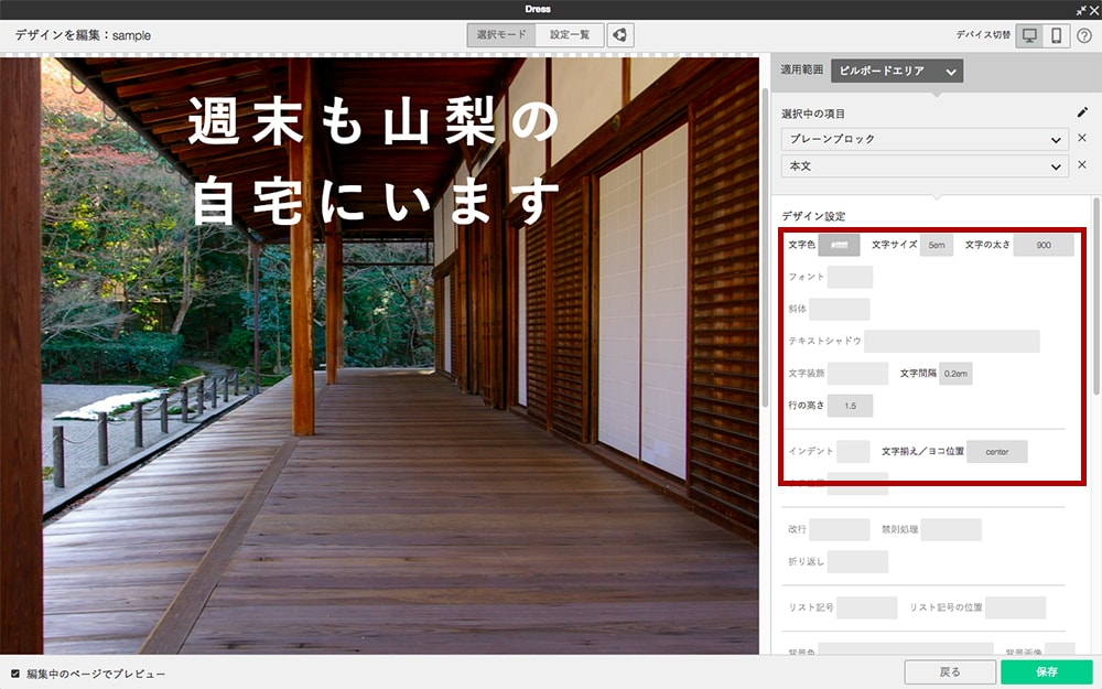 f:id:y-designer:20170926063842j:plain