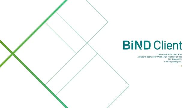 BiNDの製品画像