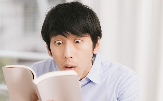 富士吉田市にも制作会社あるじゃん!